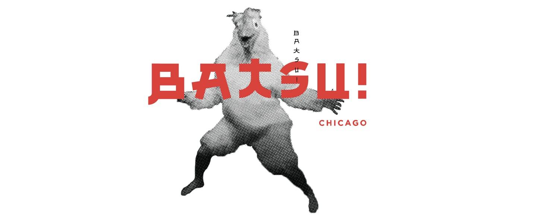 BATSU!  The Live Japanese Gameshow Experience