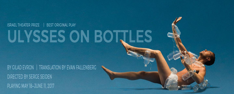 Ulysses on Bottles
