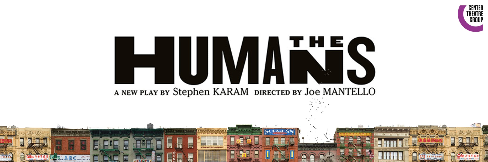 The Humans Logo