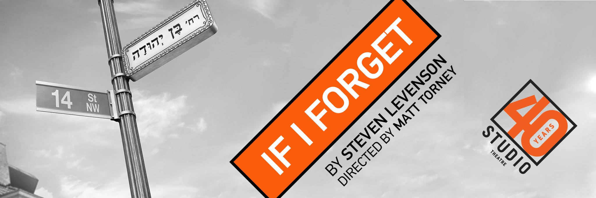 5 for 5 Lottery - If I Forget Logo