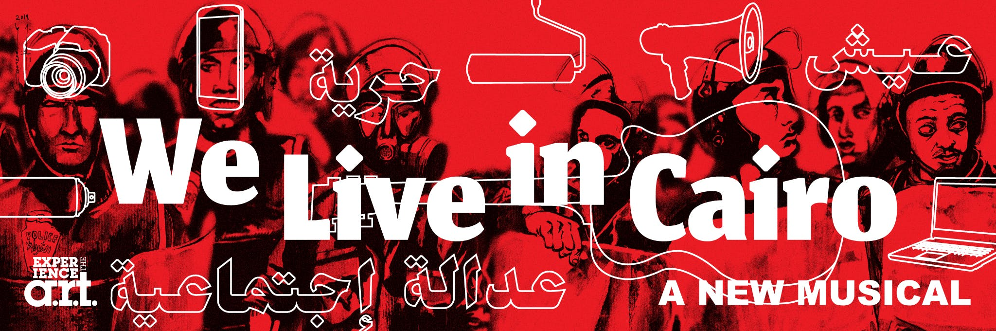 We Live in Cairo Logo